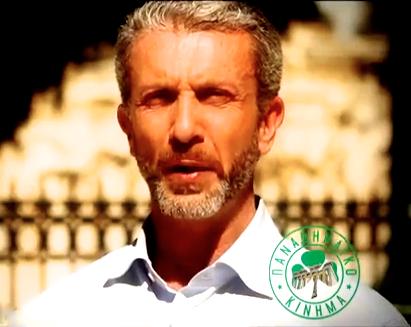 Την υποψηφιότητά του με το Παναθηναϊκό Κίνημα για τον Δήμο Αθηνών ανακοίνωσε ο Νίκος Αβραμίδης.