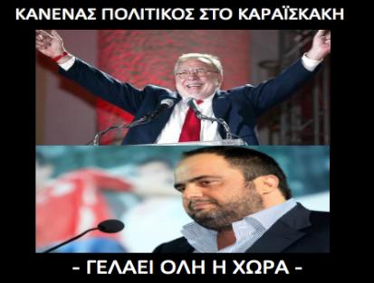 ΕΛΛΑΣ - ΕΛΛΑΣ Η ΧΩΡΑ ΤΗΣ ΠΟΥΣΤΙΑΣ